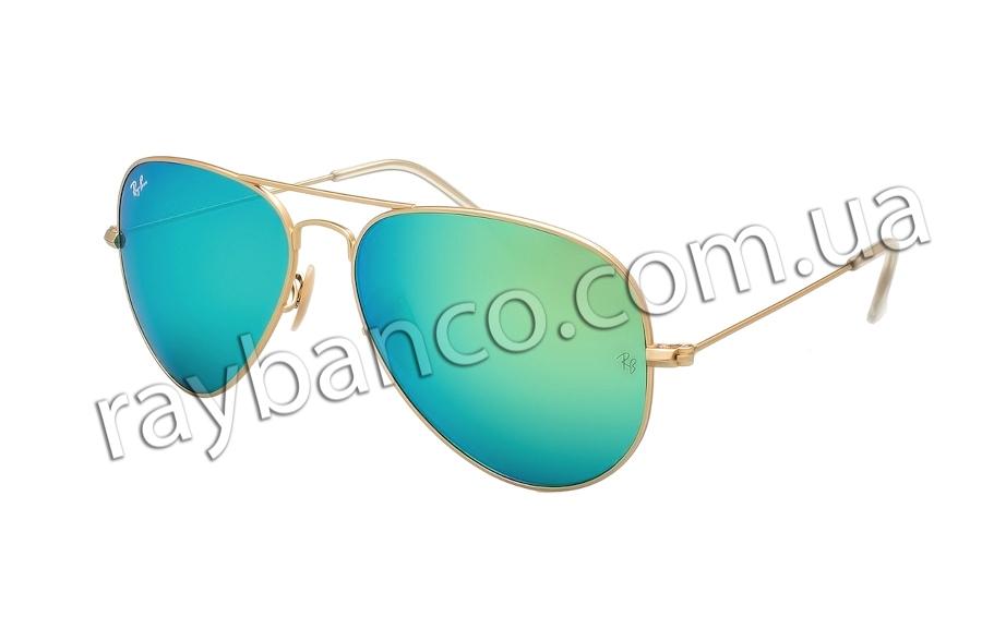 Солнцезащитные очки Ray Ban Aviator Large Metal, 3025 - 112 19 ... 49115e894ae