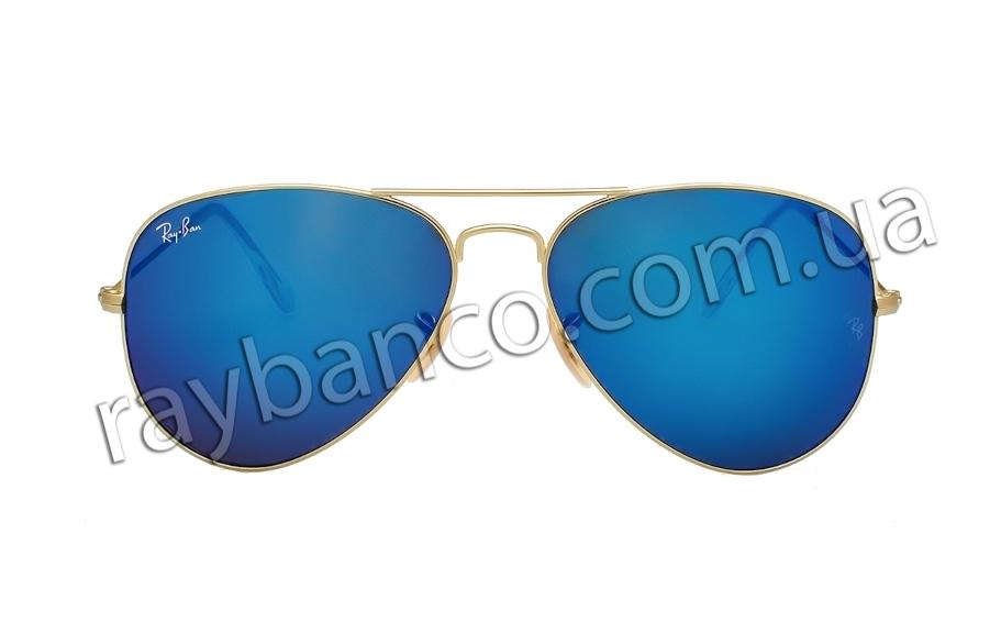 Солнцезащитные очки Ray Ban Aviator Large Metal, 3025 - 112 17 ... 8c30a8a5b68