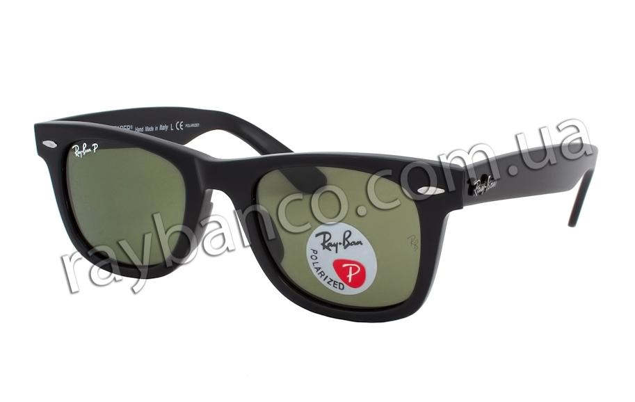 bbfb1c9c1309 Солнцезащитные очки Ray Ban Original Wayfarer P, 2140 - 901 3P ...